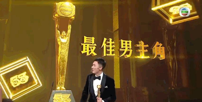 陳自瑤的表情出賣瞭王浩信的演技, 視帝寶座確實是實至名歸-圖2