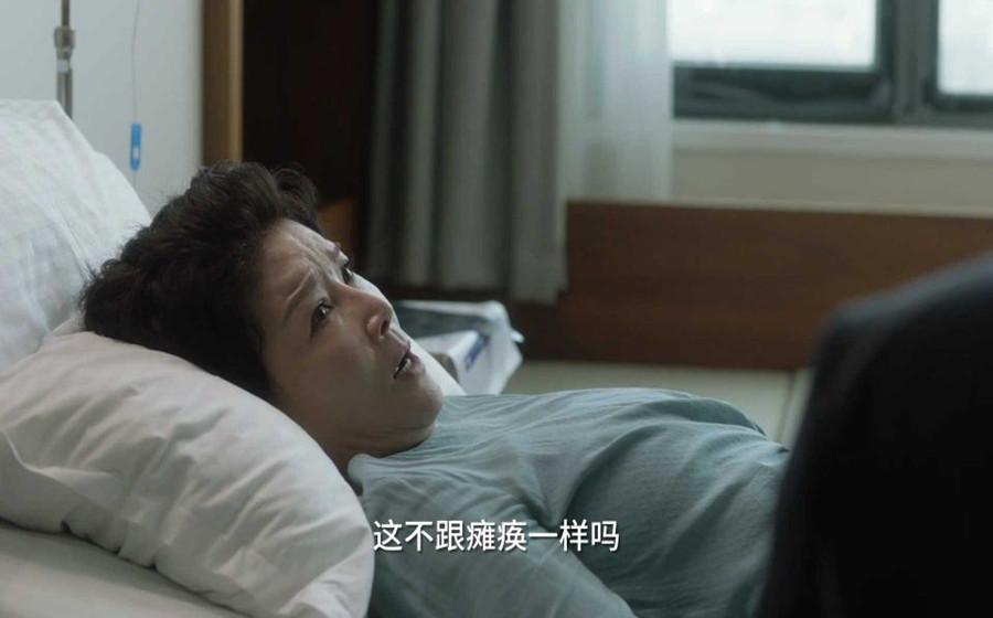 《小舍得》趙娜生病, 看清瞭四個人的算盤, 夏君山最圈粉-圖2