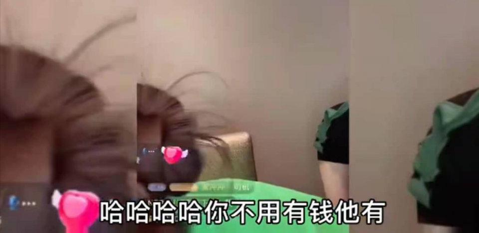 趙本山女兒直播自曝征婚條件, 曬寫真上圍傲人, P圖太假被吐槽-圖13
