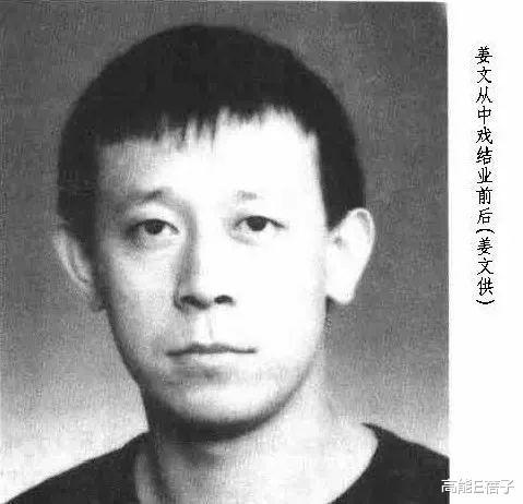 """爾冬升懟楊志剛: 貴圈""""天龍人""""與打工人, 從來都不平等-圖23"""