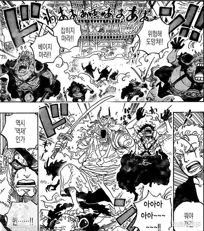 海賊王993圖透: 奎因的得意之作, 冰鬼武士來襲-圖5