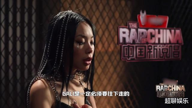 新說唱: 不滿賽制, GALI太敢瞭! 下期直接唱《中國有嘻哈Diss》-圖3
