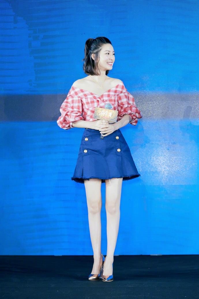 """《庆余年》发布会范闲一生唯一挚爱的女主角""""林婉儿""""最终花落90后气质小花李沁"""