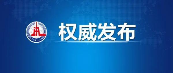 中國人壽被舉報大量造假, 銀保監會回應來瞭!-圖1