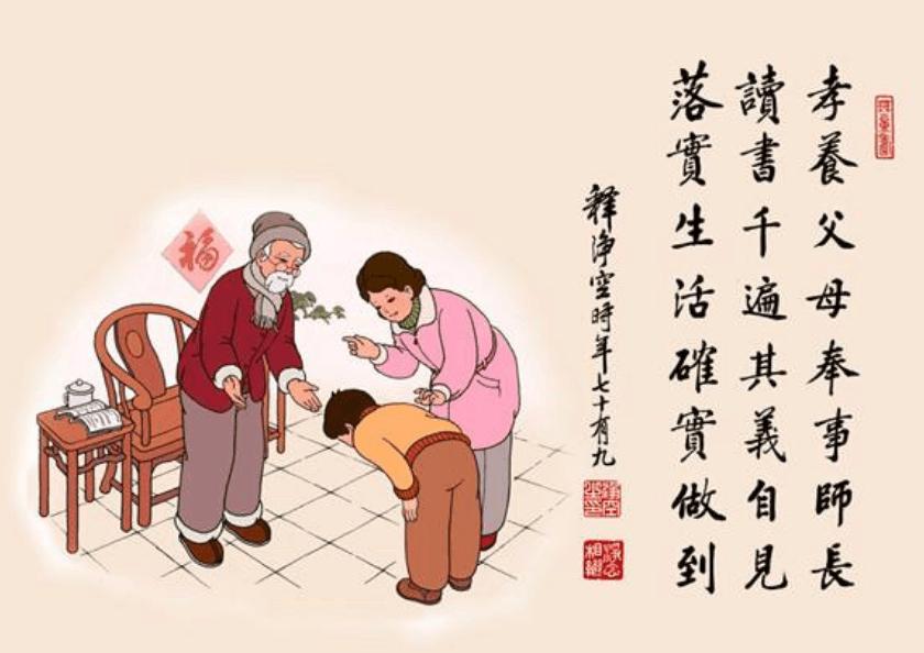 孔子曰: 无违是孝, 中国式的孝顺还能延续多久呢