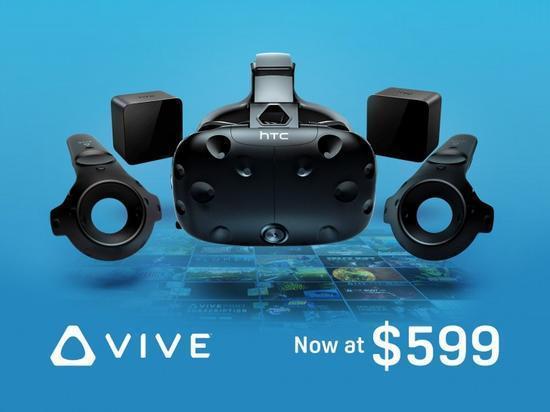 HTC Vive印度版降价 售价仍然是美国版2倍