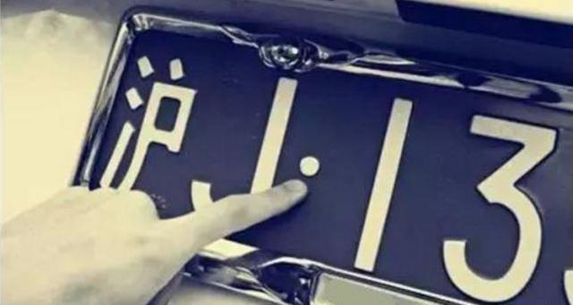查询驾照违章,驾照违章查询,驾照扣分查询,车务查询网