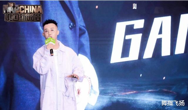 """《中國新說唱2021》導師, 有張藝興、GAI攜手坐鎮, 萬磁王""""PG""""將加盟-圖2"""