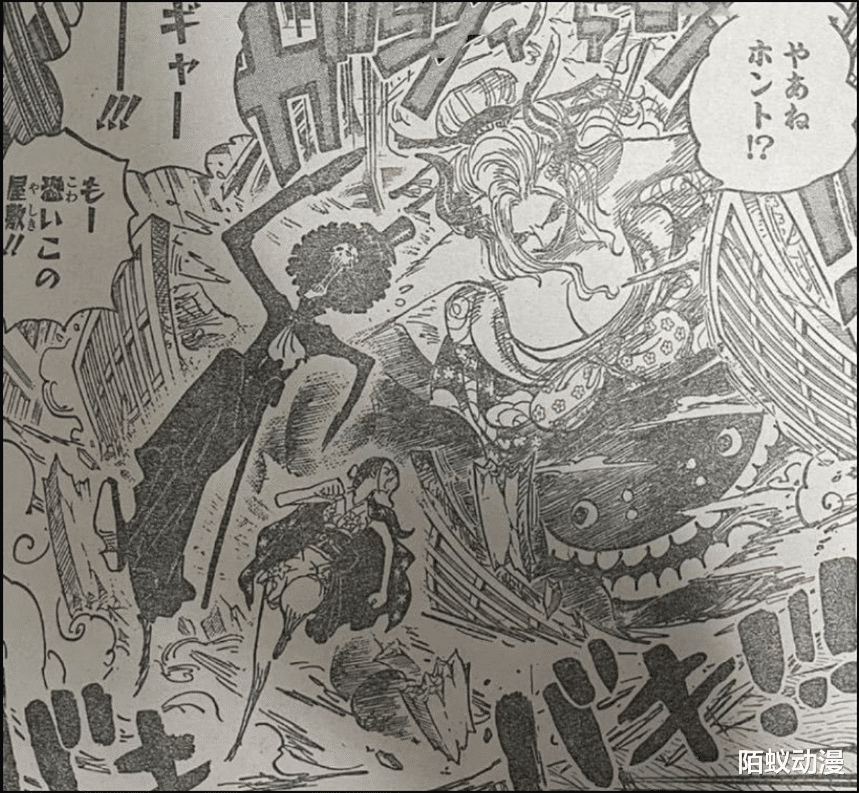 海賊王1020話, 3掌拍飛3個蠻霸者, 花花果實覺醒, 羅賓玩天女散花-圖3