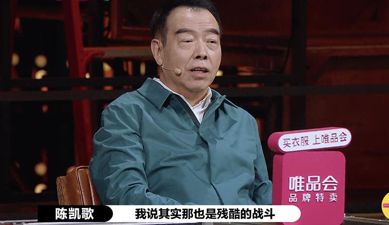 """李誠儒是保守時代""""鍵盤俠""""? 他沒資格評價陳凱歌的《無極》!-圖3"""