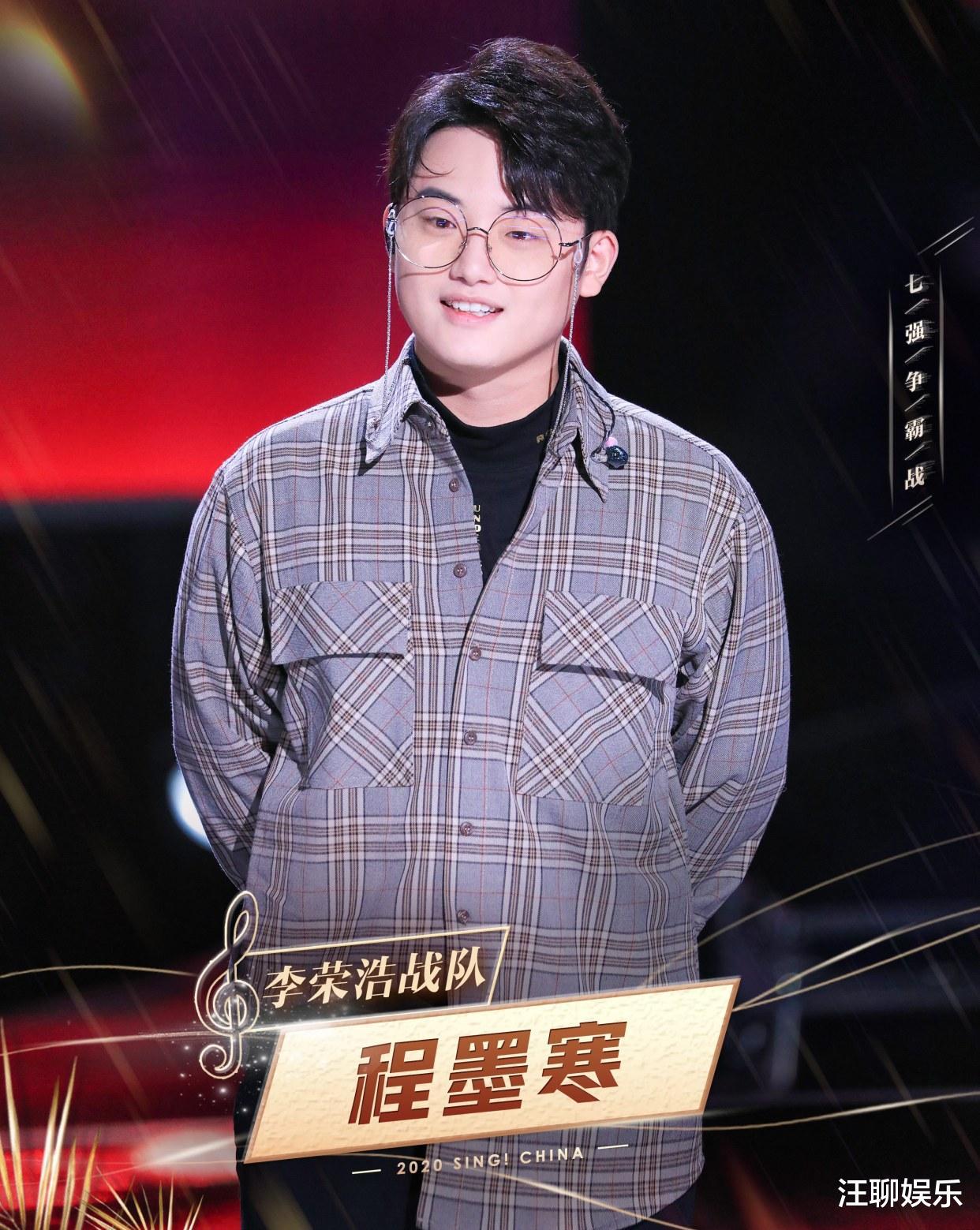 《中國好聲音》七強賽: 單依純再次登頂, 但真正的對手也浮出水面-圖4