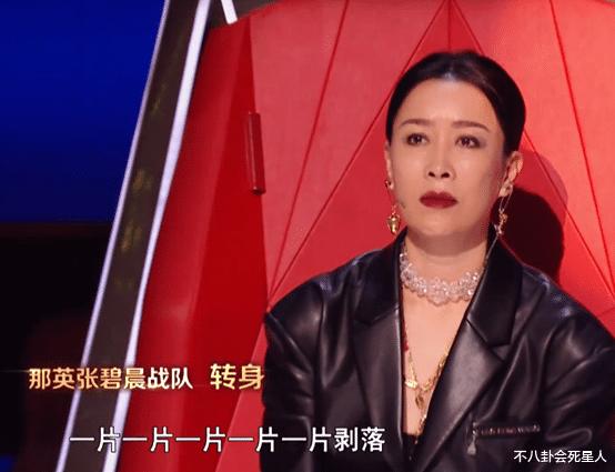 """一代臺灣歌王, 如今淪落為《好聲音》學員, """"手下敗將""""成瞭他導師-圖12"""