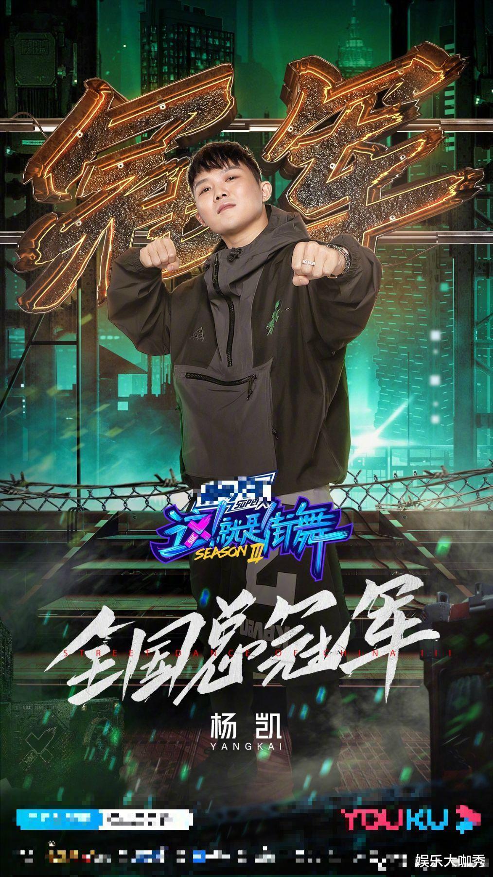 羅志祥退出錄制後首談《街舞3》: 冠軍實力欠缺, 節目質量太差-圖5