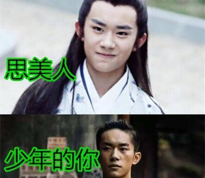"""""""換造型如換臉""""的演員, 肖戰李現都還行, 看到朱一龍: 藍瘦香菇-圖1"""