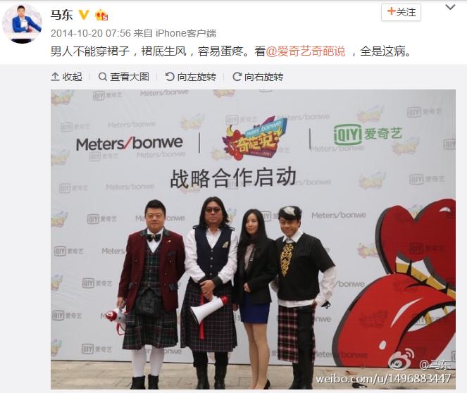 陈志朋穿高开叉裙,在时尚圈性别不存在的?