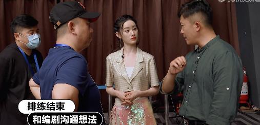 楊志剛拒絕反復排練, 執意改劇本, 大鵬極力反對, 郭曉婷哽咽抱怨-圖2