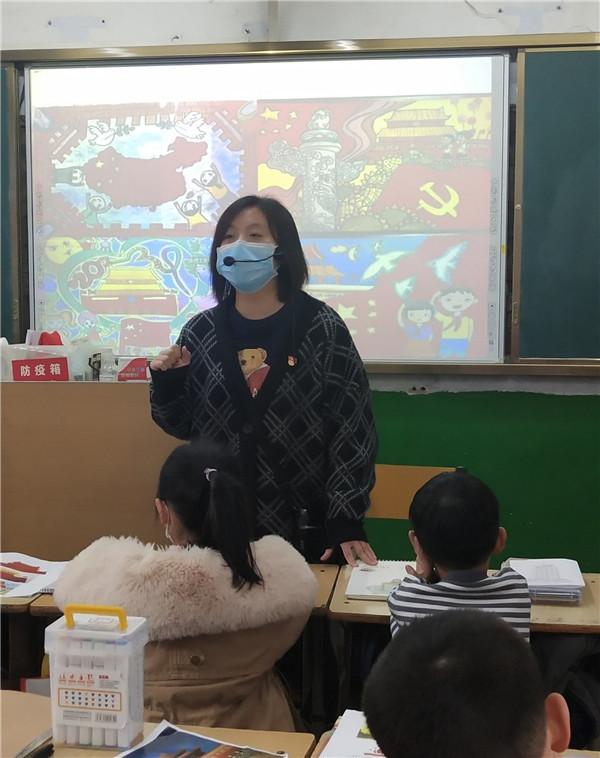 """文化路第二小學美術課堂讓""""紅色基因""""代代相傳-圖1"""