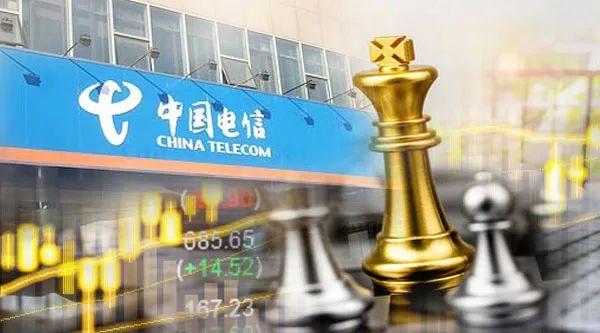 """重磅突發! 超級巨無霸來瞭, 中國電信要回A股上市! 一年入賬3936億, """"綁定""""8650萬5G用戶, 概念股要飛?-圖1"""