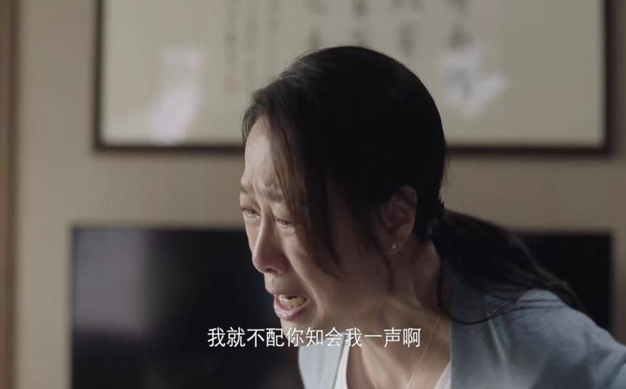 《小舍得》趙娜生病, 看清瞭四個人的算盤, 夏君山最圈粉-圖7