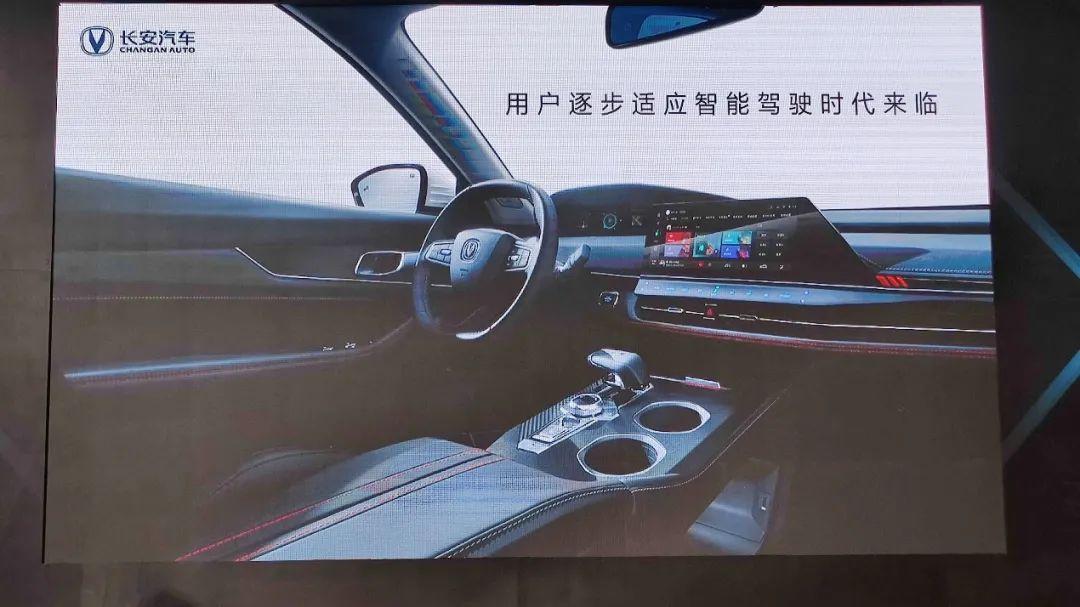長安全新爆款SUV內飾曝光, 內飾科技感前所未有, 超帶感-圖2
