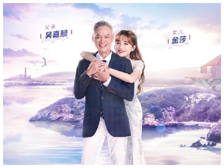 《女兒們的戀愛3》官宣, 金莎體驗戀愛, 金晨的cp讓張紹剛意外-圖2