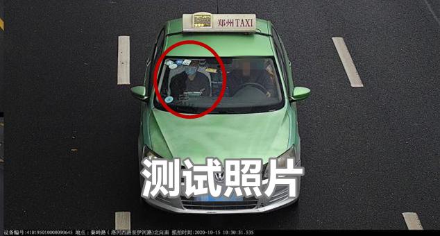 22日起, 鄭州開始抓拍副駕駛不系安全帶!-圖3