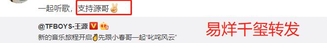 易烊千璽吳京現場搞笑不斷, 和劉昊然競爭力雙雙提升, 三小隻真頂尖組合-圖12