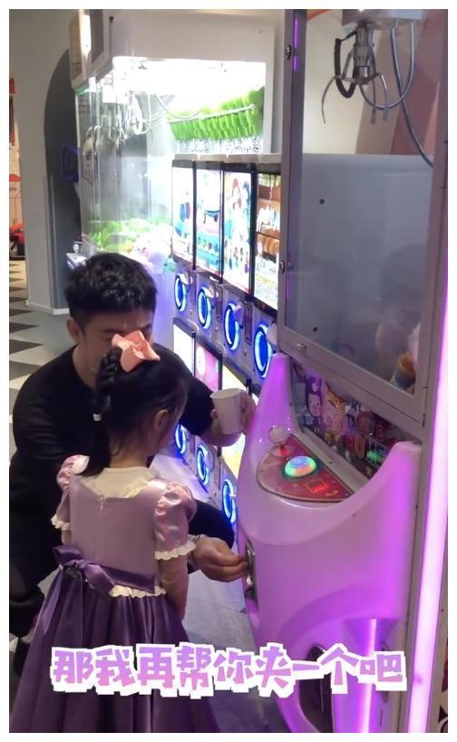 陳赫為4歲女兒慶生, 被曝包下整個遊樂園, 與鄧超玩得比孩子開心-圖11