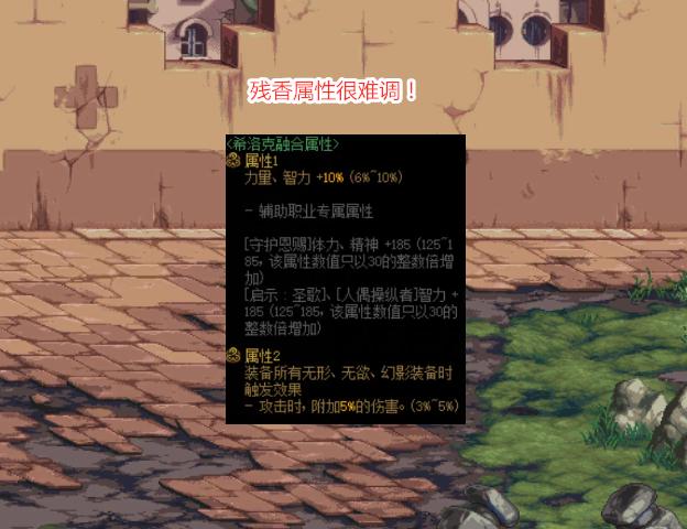 DNF: 寶哥吐槽100級版本, 已進入黑暗時代, 隨機讓遊戲變涼涼-圖5