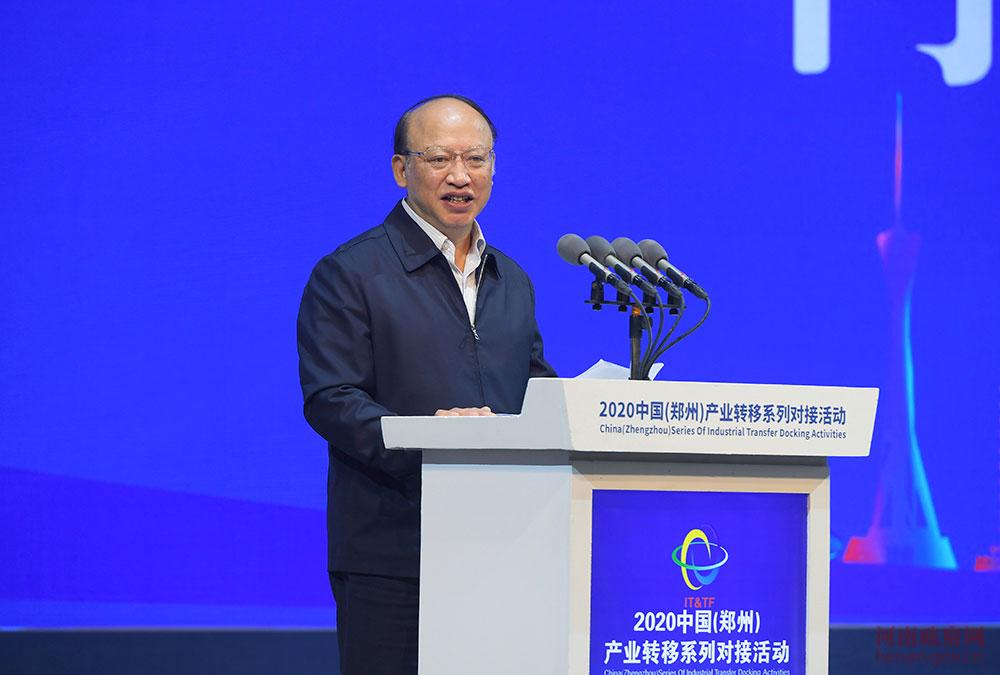 尹弘: 河南將抓住承接產業轉移重大機遇, 積極融入雙循環新發展格局-圖3