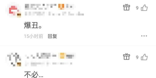 """周冬雨挑戰""""死亡芭比粉"""", 攝影師記錄下最真實一幕…網友: 好醜-圖8"""
