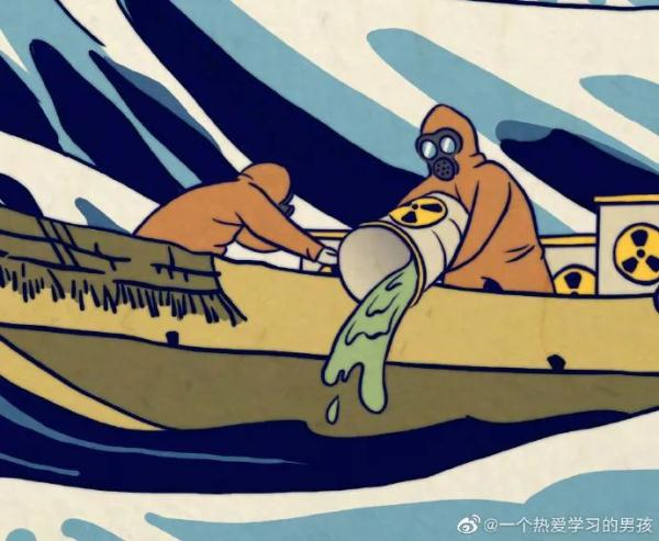 日本還要為排污詭辯嗎? 福島魚親自下海打臉瞭!-圖14