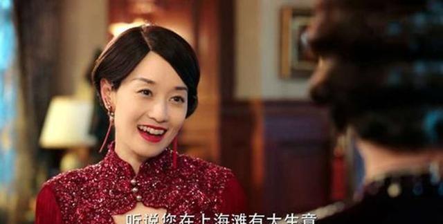 """《旗袍美探》馬伊琍叫高偉光""""高偉彎"""", 以為是調侃, 不料是感激-圖1"""