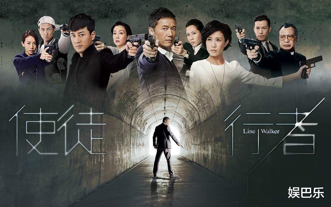 誰說港劇已死? 近十年TVB最好看的9部劇, 當年熬夜也要追-圖7