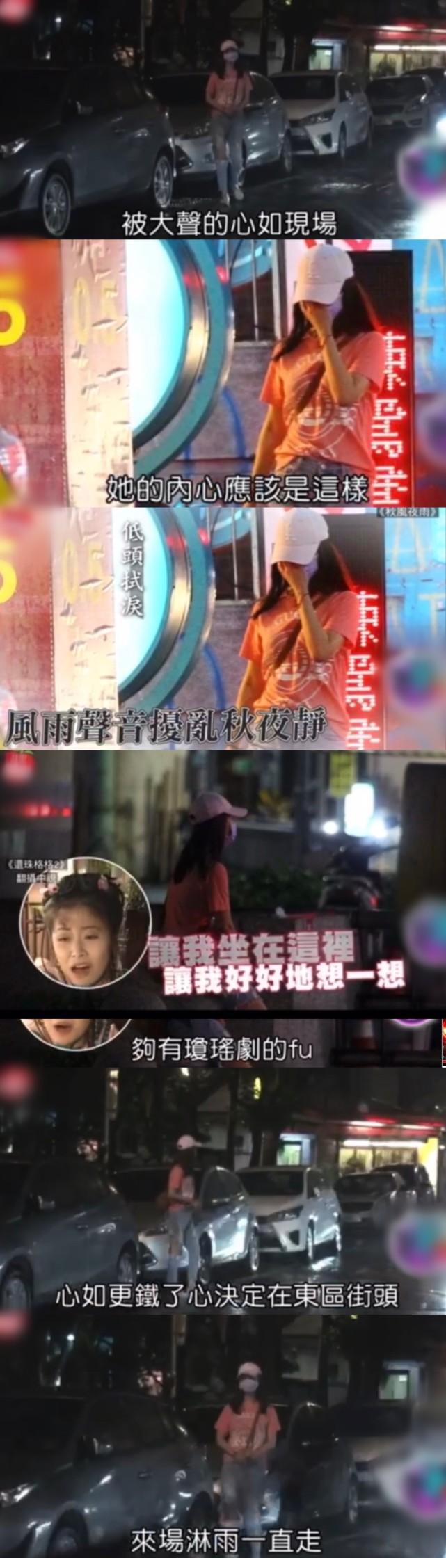 臺媒曝霍建華夫婦街頭吵架, 林心如傷心流淚, 本尊回應: 討論事情意見不同-圖8