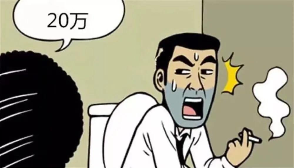 搞笑漫畫: 妻子頻繁罰款老公發現瞭種能力-圖6