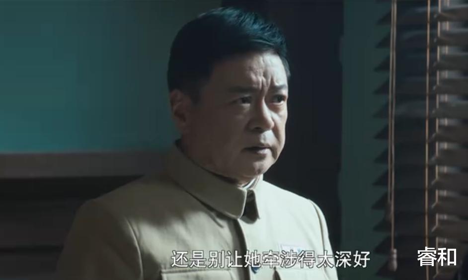 《瞄準》劇中的李局長才是真正大佬, 熟悉他的人都暴露瞭年齡-圖2