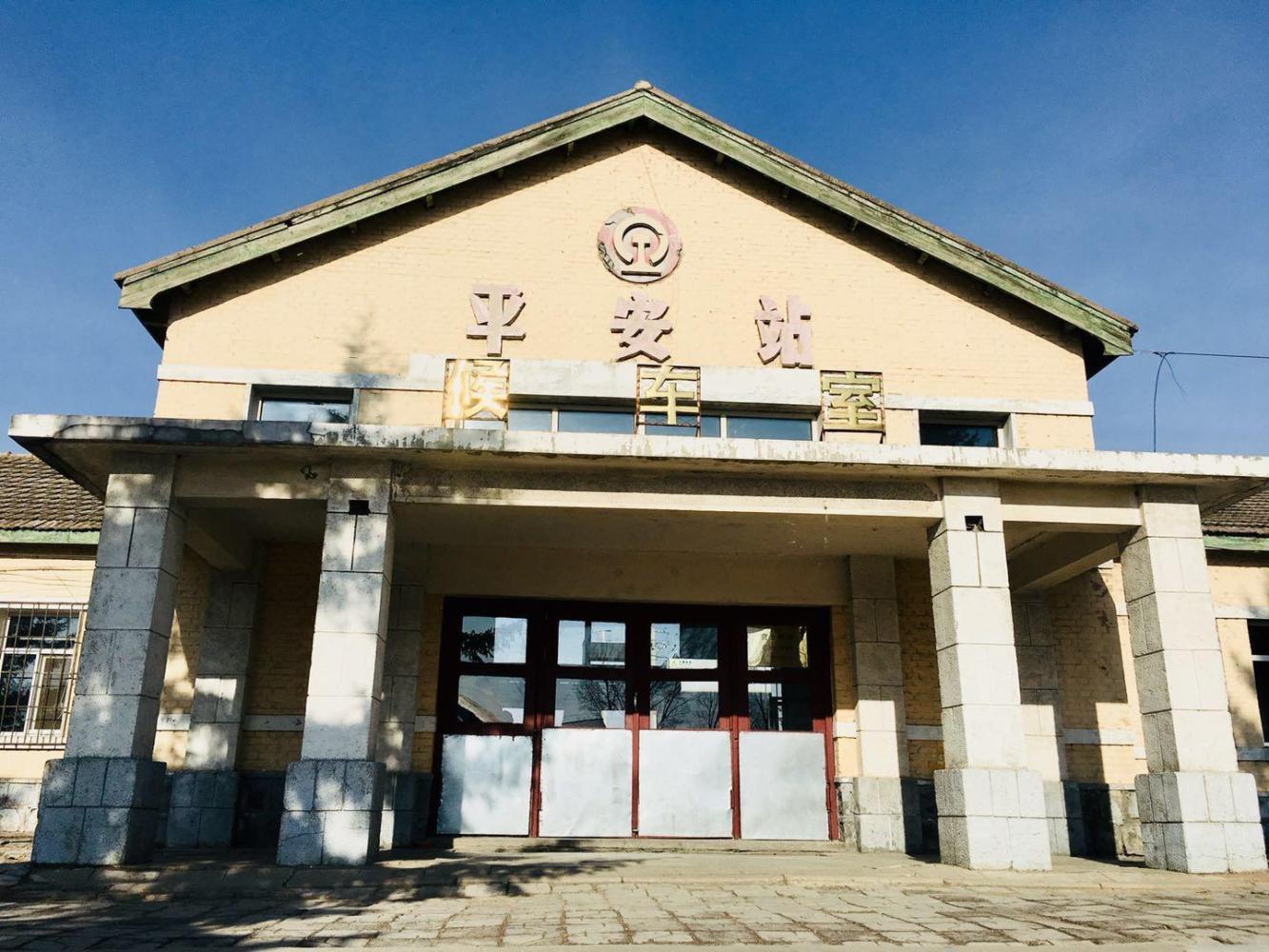 全中國最孤獨的火車站: 大媽每周坐火車來看兒子 一次4元錢