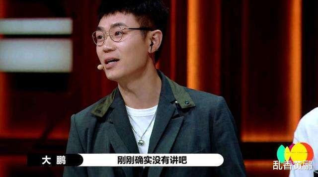 《演員請就位》終於明白爾冬升為何想給陳宥維S卡瞭, 不愧是大佬-圖1