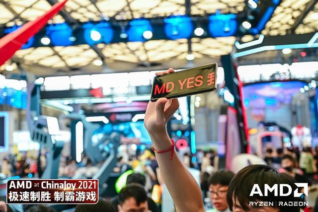 輕薄全能, AMD聯想攜手在ChinaJoy發佈拯救者R9000X 2021R遊戲本-圖5
