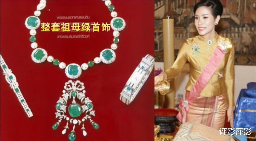 詩妮娜榮寵太甚, 佩戴的宮廷綠寶石首飾, 王太後詩麗吉都不曾碰過-圖6