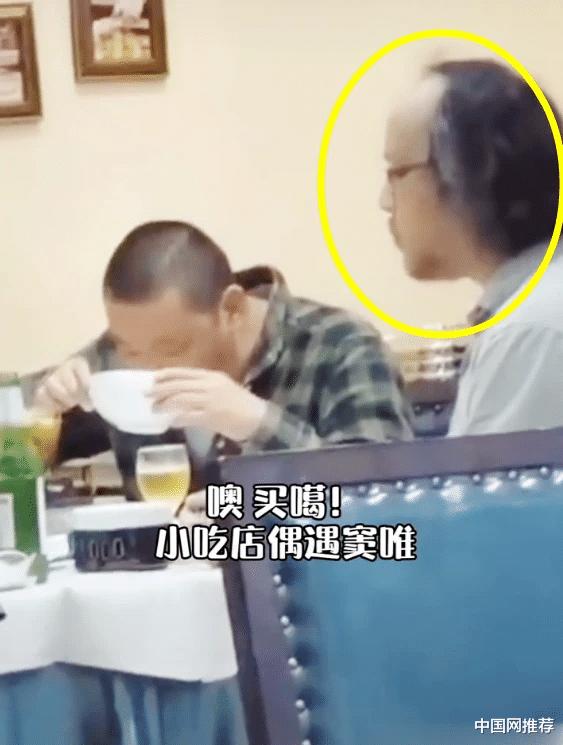 網友偶遇王菲前夫竇唯聚餐: 不修邊幅, 發際線靠後-圖2