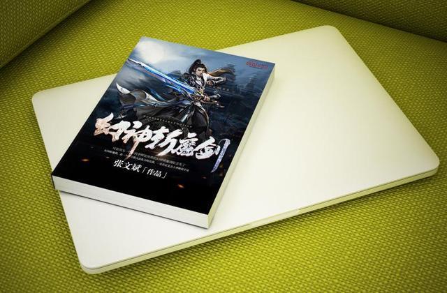 作家张文斌秒变歌手张文斌的过程