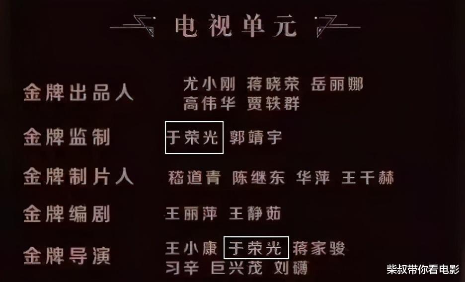 他打戲不輸李連傑, 拍50部電影2000集電視劇, 為何一直紅不瞭?-圖16