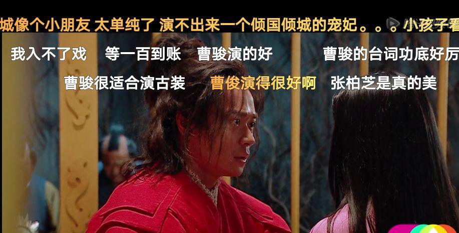 《演員2》曹駿如此誠懇坦率, 為啥導演都不留他? 原因實在很現實-圖3