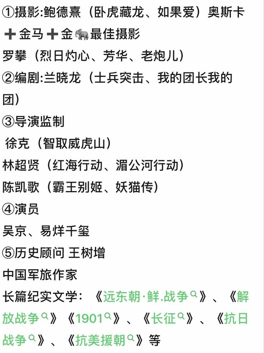 易烊千璽吳京現場搞笑不斷, 和劉昊然競爭力雙雙提升, 三小隻真頂尖組合-圖5