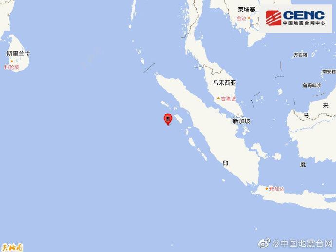 印尼蘇門答臘島北部海域發生5.4級地震 震源深度10千米-圖1