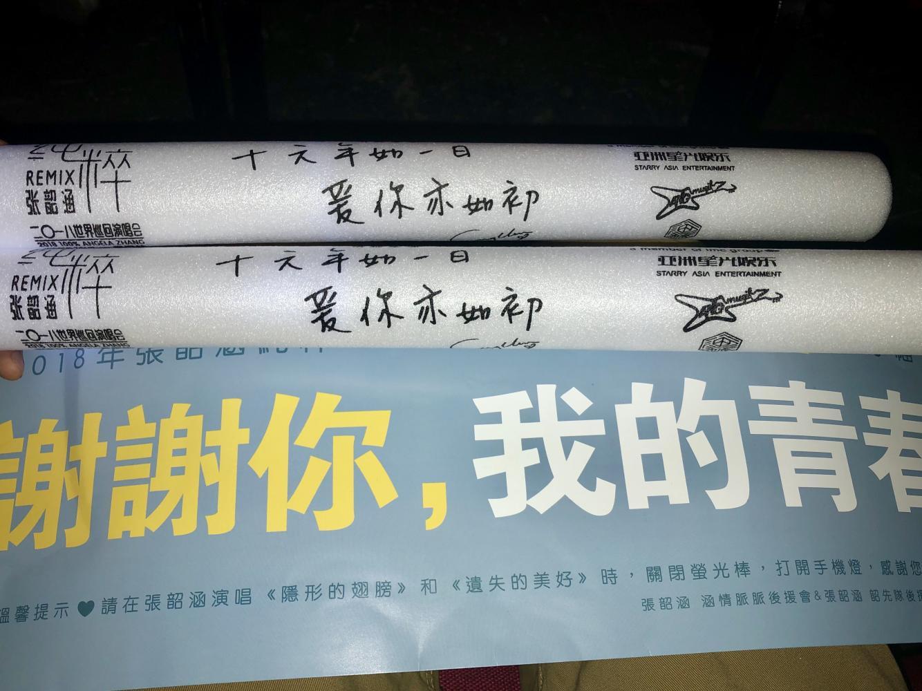 张韶涵深圳演唱会直击(&张韶涵近期的三件大事记)