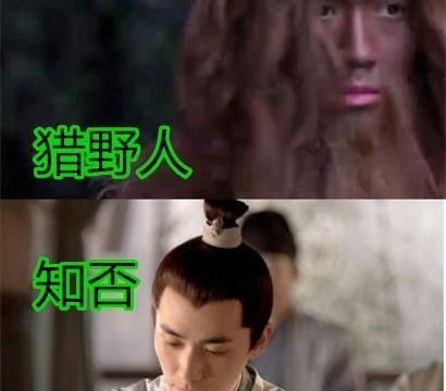 """""""換造型如換臉""""的演員, 肖戰李現都還行, 看到朱一龍: 藍瘦香菇-圖4"""