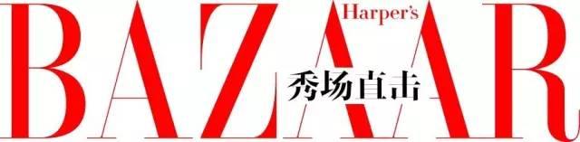 为什么我们觉得中国设计师很争气?